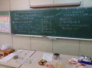 草木染め授業